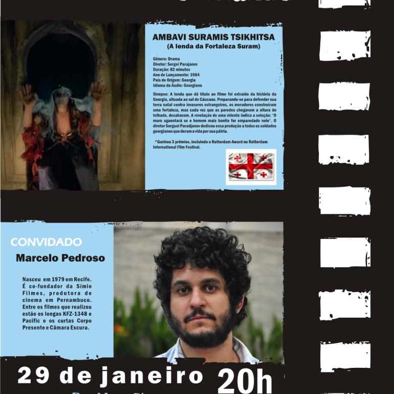 Cineclube Amoeda Digital (cartaz da edição de Janeiro)