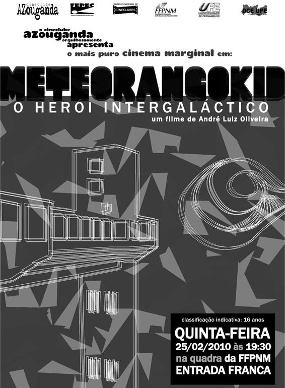 cineclubeazouganda 05